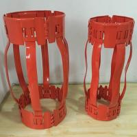 Buy cheap Hinged Welded Spring Bow Casing Pipe Centralizer Casing Stabilizer with Screw Stop Ring from wholesalers