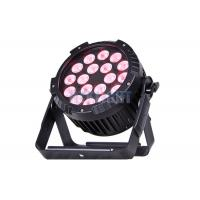 Buy cheap AC 100V LED Stage Wash Lights / Exterior Wall Wash LED Lighting CE RoHS from wholesalers