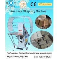 Wholesale Semi Automatic Wrapping Machine , Corrugated Carton Paper Board Making Machine from china suppliers
