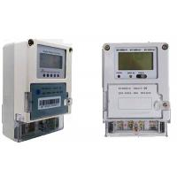 Buy cheap Single Phase Two Wires LoRaWAN Smart Meter Remote Fee Control Electric Meter from wholesalers