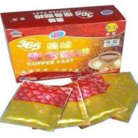 Healthy And Natural Kending 365 Coffee Fast Slimming Coffee Tea For Adolescent Obesity Manufactures