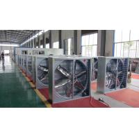 Buy cheap China qingzhou factory sale poultry greenhouse ventilation exhaust fan from wholesalers
