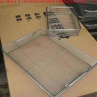 Buy cheap disinfection medical basket / Disinfection Wire Mesh Basket with lid/ disinfection baskets / cleaning disinfection baske from wholesalers