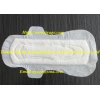 Buy cheap Sanitary Napkins from wholesalers