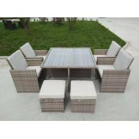 Buy cheap PE Wicker 8 Seater Sofa Set With Square Table Outdoor Rattan Cube Sets from wholesalers