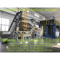 Buy cheap laundry detergent powder making machine / washing powder making machine production line from wholesalers