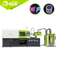 Buy cheap Liquid Silicone Rubber Injection Molding Machine Digital Baby Milk Bottle Making Machine from wholesalers