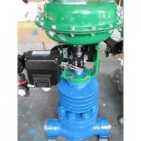 Buy cheap Single seat control valve from wholesalers
