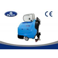 Buy cheap Commeicial Nature Floor Scrubbing Cleaning Equipments Battery Powered from wholesalers