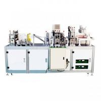 Wholesale High Efficiency Mask Making Machine For Maks With Constant Filtration Performance from china suppliers