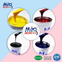 Buy cheap uv offset printing ink since 2001 for bank credit member gift cards from wholesalers