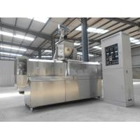 Wholesale Snack Puffing Machine from china suppliers