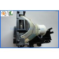 Buy cheap SP-LAMP-015 Infocus Projector Lamp For LP840 PROXIMA DP8400X from wholesalers