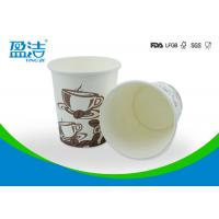 Wholesale 300ml Take Away Coffee Paper Cups SGS FDA LFGB Standard With Plastic Lids from china suppliers