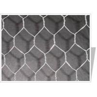 Buy cheap Hexagonal wire netting from wholesalers