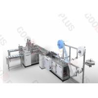 Buy cheap Easy Operation Fully automatic Double Out Non Woven Mask Making Machine from wholesalers