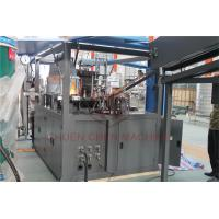 Buy cheap Sliding Preform Delivery Bottle Blow Mould Machine / PET Bottle Stretch Blowing System from wholesalers