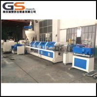 Wholesale plastic pelletizing machine for sale from china suppliers
