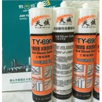 Buy cheap Doors Acetoxy Silicone Sealant Organic One Components Adhesives from wholesalers