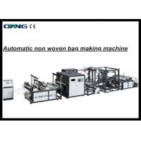 Buy cheap Ultrasonic Sealing Nonwoven Carry Bag Machine Making Shoes Bag from wholesalers