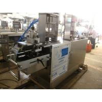 Blood Worm / Red Worm / Small Shrimp ALU PVCBlister Packing Machine For Tropical Fish Frozen Food Manufactures