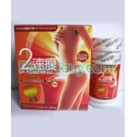 Buy cheap 2X Powerful Slimming Burn Body Fat(60 Capsules) from wholesalers