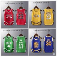 Buy cheap Attention please, New arrived unique baby NBA jersey from wholesalers