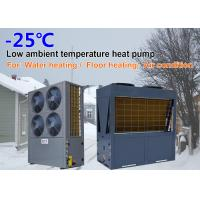 Wholesale Reliable Low Ambient Temperature Heat Pump , Inverter Air Source Heat Pump from china suppliers
