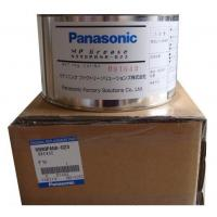 Wholesale PANASONIC MP GREASE EN990PANA-023 from china suppliers