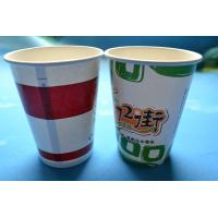 Buy cheap Recycled 7 Oz Vending Paper Cups , Heat Insulation Paper Tea Cup from wholesalers