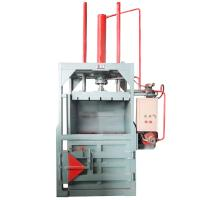 Buy cheap Hydraulic Waste paper baling press machine VM-2(0.6-0.7t/h) from wholesalers