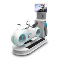 Buy cheap Customized Game Content Motorcycle VR Simulator 1.1*1.6*1.5m For Shopping Mall from wholesalers