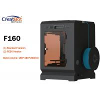 Wholesale Automatic Metal Frame 3d Printer CreatBot F160 High Resolution 110V / 220V Voltage from china suppliers