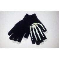 Buy cheap 2013 fashion touchscreen gloves from wholesalers