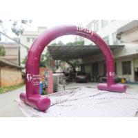 Wholesale Outside Inflatable Entrance Arch  / Inflatable Welcome Arch Door Easy Assembly from china suppliers