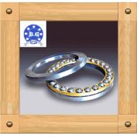 Buy cheap FAG / SKF Single Direction Thrust Ball Bearing For Railway Vehicles from wholesalers