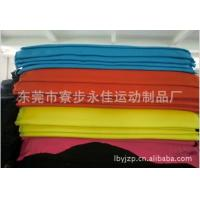 Buy cheap 1mm - 40mm thickness Neoprene SBR CR Sponge Sheets coated with nylon, polyester, ok fabric from wholesalers