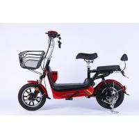 Buy cheap 350v Brushless Electric Motor City Folding E Bike Charging Fast And OEM product
