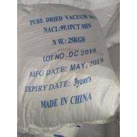 Buy cheap Non Iodized Pure White Salt , Edible Grade Pure Sodium Chloride NACL from wholesalers