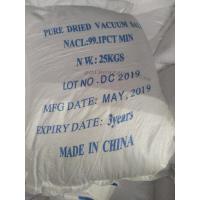 Buy cheap Professional Industrial Grade Salt / Sodium Chloride Rock Salt 99.5% White from wholesalers