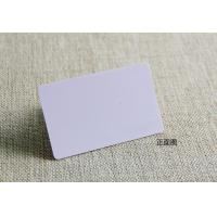 Buy cheap CR80 30Mil White Blank PVC Plastic Cards for Photo ID card printers (DataCard, Zebra, Fargo, Evolis, Magicard, NBS & etc from wholesalers