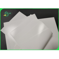 China 200gsm 280gsm Printed Glossy RC Photo Paper For Poster High Resolution on sale