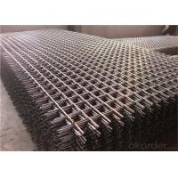 Buy cheap 2x2 Welded Wire Mesh Fence Panel from wholesalers
