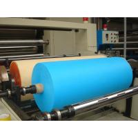 Buy cheap PP Spunbond nonwoven fabric making machine from wholesalers
