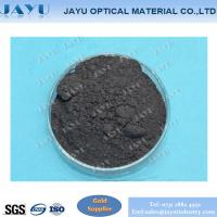 Buy cheap Tellurium powder with high purity 99.99% ,size: 325mesh for rare earth material from wholesalers