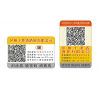 Buy cheap Environmental Self Adhesive Paper Sticker Labels With Digital Printing product