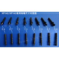 Wholesale Fuji NXT original brand new nozzle 0.4 0.5 0.7 0.8 1.0 1.3 1.8 1.8M 2.5 3.7 5.0G from china suppliers