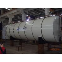 Buy cheap Industrial Bitumen Storage Tank Automatic Burner Hot Asphalt Heating Tank from wholesalers