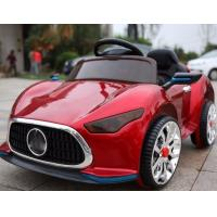 Buy cheap Rechargeable toy car for kids child babies to drive from wholesalers