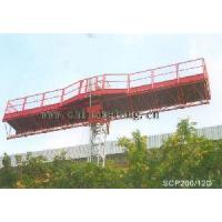 Wholesale Mast Climbing Working Platform (SC200CP) from china suppliers